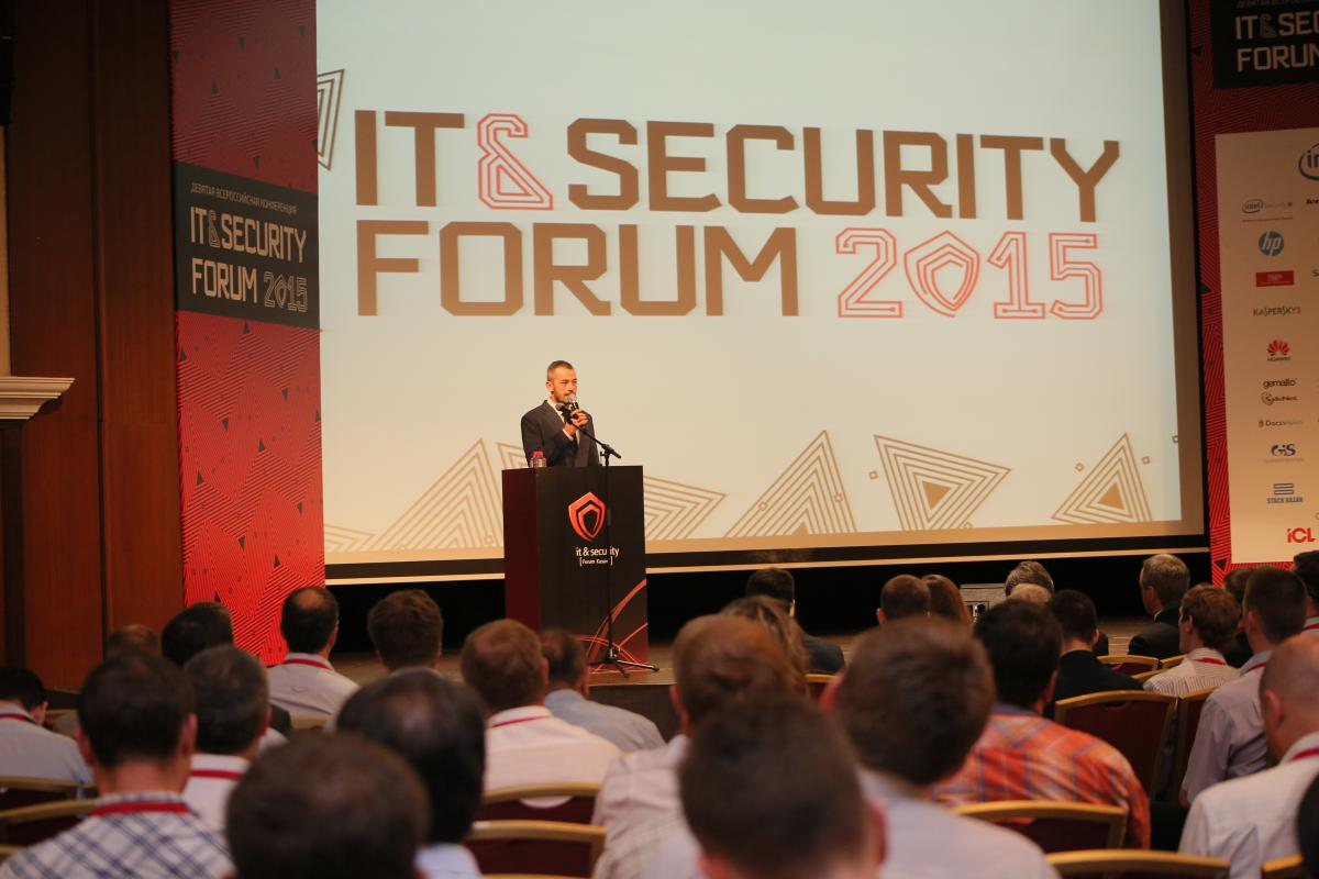 28 мая в Казани открылась 9-ая конференция IT&SECURITY FORUM (ITSF)