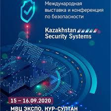 Kazakhstan Security Systems