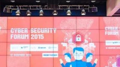 Cyber Security Forum 2015, Russia (12.02.2015)