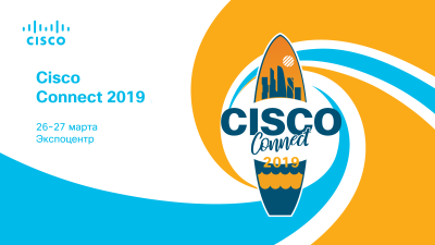 На конференции Cisco Connect  2019 выступит Джонатан Спарроу