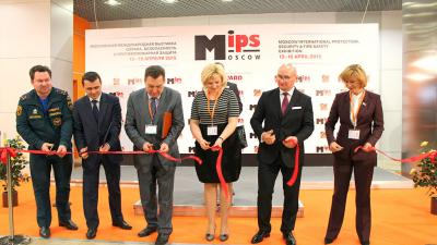 MIPS-2015 (13.04.–16.04.2015)