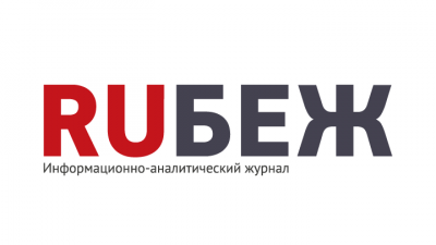 В рамках InfoSecurity Russia 2013 пройдет конференция