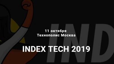 Index Tech 2019