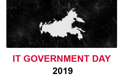 IT Government DAY 2019