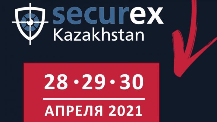 Securex Kazakhstan 2022