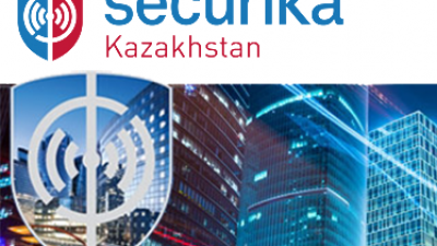 Securika Kazakhstan - 2018