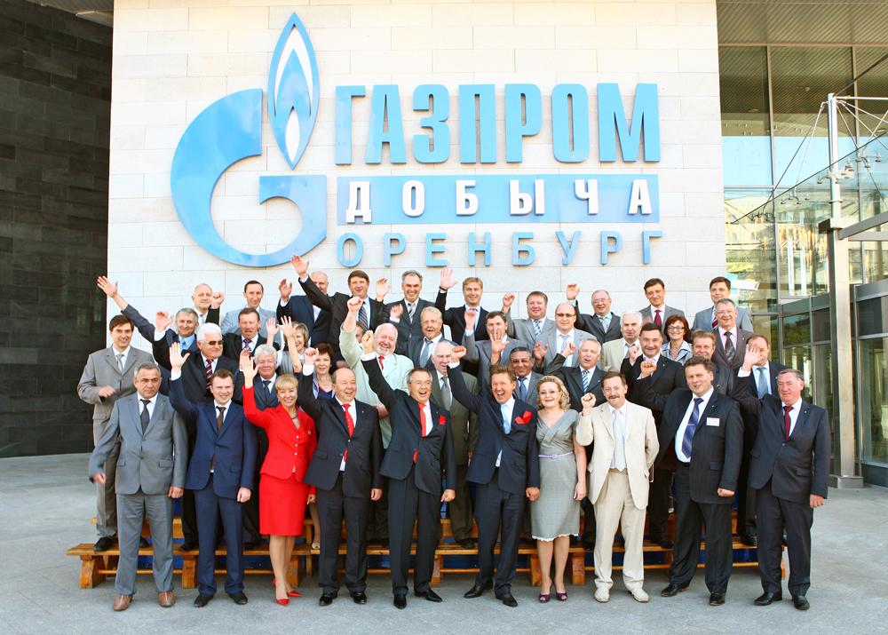 какие есть вакансии в компании газпром апрель 2016 год