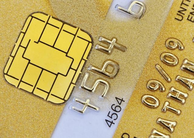 перестали Банковская карточка с чипом вспомнил, как