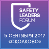 SAFETY LEADERS FORUM